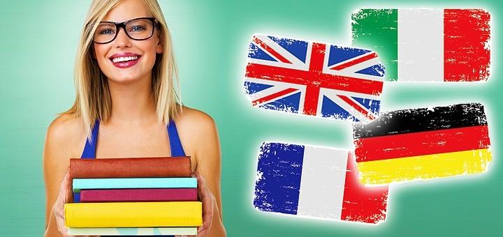 какой язык учить