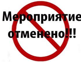 Госдума предлагает отменить всероссийские проверочные работы