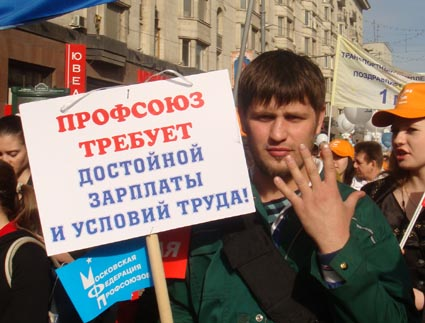 Профсоюз учителей просит «Единую Россию» не вынуждать педагогов голосовать