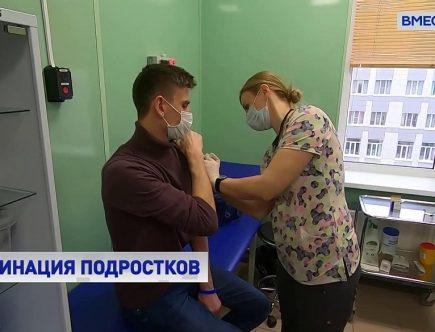 В сентябре подростков начнут вакцинировать от COVID-19